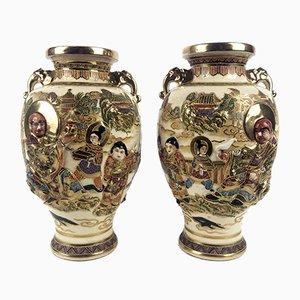 Antique Satsuma Vases, 1900s, Set of 2