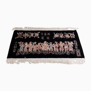 Vintage Oriental Handwoven Rug