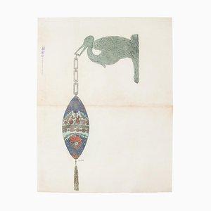 Desconocido, lámpara, tinta y acuarela, década de 1880