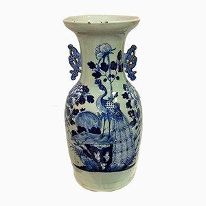 Antique Chinese Glazed Porcelain Vase