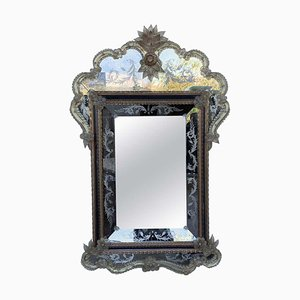 Antique Crest Top Rectangular Mirror