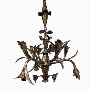 Vintage Handcrafted Sculptural Flower Lamp