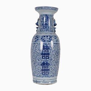 Baluster Porelain Vase