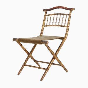 Antique Folding Chair