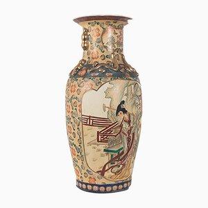 Vintage Ceramic Decorative Vase, 1940s