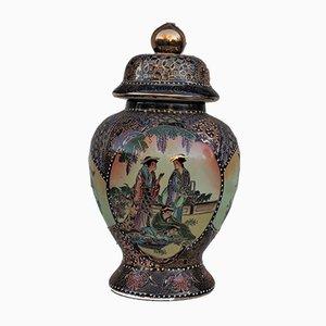 Vase Peint à la Main, Chine, 1960s