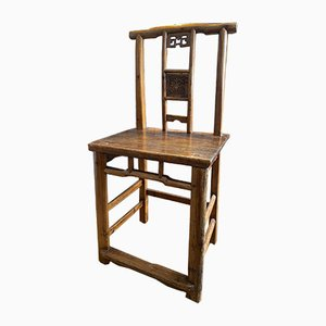 Chinese Official's Hat Chair, Ming Dynasty