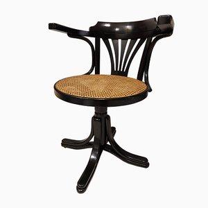 Vintage Rattan Swivel Chair, 1960s