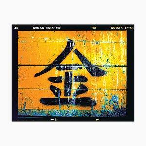 Gold, Kowloon, Hong Kong, 2016, Conceptual Pop Art Color Photography