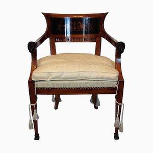 Lion Head Armchair