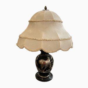 Vintage Art Deco Style Black Glass Table Lamp, 1940s