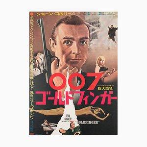 Japanese James Bond 'Goldfinger' Film Poster, 1964