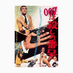 Dr. No Filmplakat, 1963