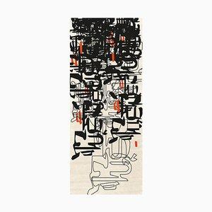Tintenfell Teppich von Covet Paris
