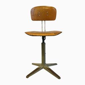 Vintage Workshop Adjustable Chair