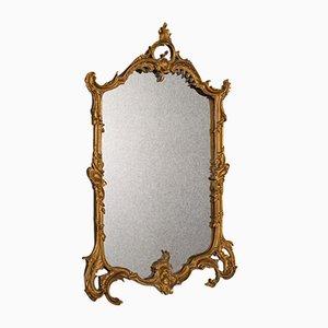 Vintage English Rococo Style Gilt & Glass Mirror, 1950s