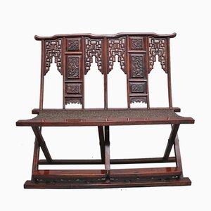 Early 20th Century Chinese Officials Folding Chair