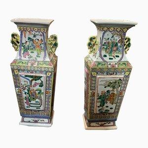 Canton Vases, 1800s, Set of 2