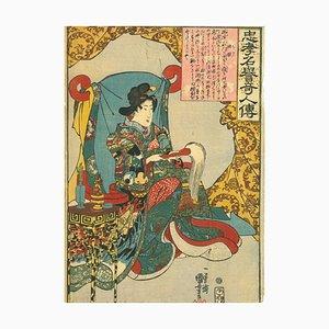 Utagawa Kunisada (Toyokuni III), Oriental Woman, Woodcut, 1830s