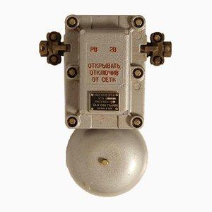 Campanello di allarme grigio di Cccp