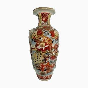 Japanese Satsuma Vase, 1940s