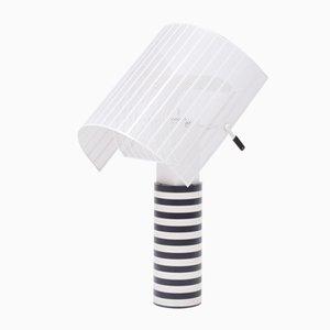 Postmodern Italian Black & White Shogun Table Lamp by Mario Botta for Artemide, 1990s