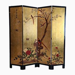 Biombo plegable con cuatro paneles y detalles dorados