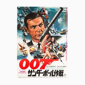 Thunderball, 1974, Re-Release