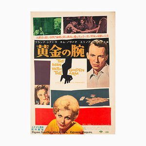 The Man with the Golden Arm Japanese B2 Film Poster, 1956