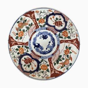 Antique Decorative Imari Plate