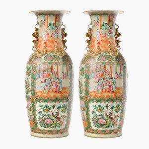 Canton Vases, Set of 2