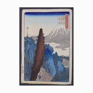 Utagawa Hiroshige II, Hoki Shimotani Shinkei, Woodcut Print, 1859