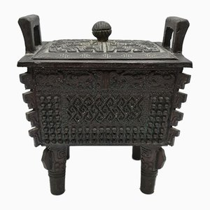 Chinese Ice Bucket, 1950s