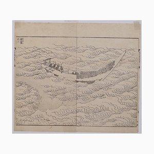 Affiche Katsushika Hokusai, Uneri Fuji / Fuji on the Swell, Gravure sur Bois originale, 1835