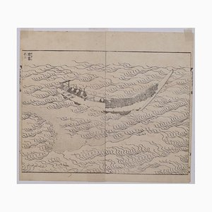 Katsushika Hokusai, Uneri Fuji / Fuji on the Swell, Original Woodcut Print, 1835