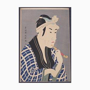 Affiche Portrait d'Homme avec une Pipe Gravée sur Bois d'après Utagawa Kuniyoshi