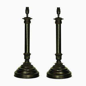 Vintage Tischlampen aus brüniertem Metall, 2er Set