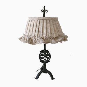 Mid-Century German Modern Wrought Iron Night Table Lamp, 1960s