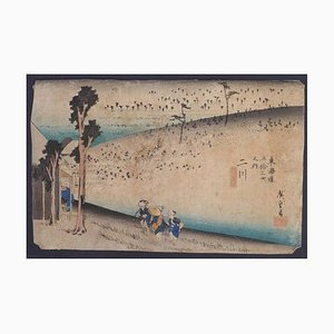 Utagawa Hiroshige, Futagawa Sarugababa, Woodcut, 1833