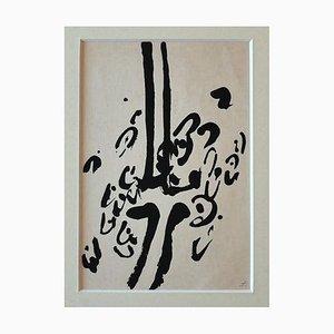 Composition, Lithografie, 1950er
