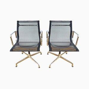 Chaise de Salon Pivotante Modèle EA108 en Aluminium par Charles & Ray Eames pour Vitra, 1980s, Set de 2