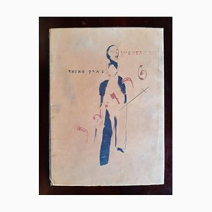 Marc Chagall - Troyer - Illustrated Book - 1922