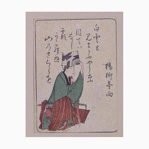 Ryuryukyo Shinsai, Shinsen Kyoka Gojunin Isshu, Woodcut, 1803