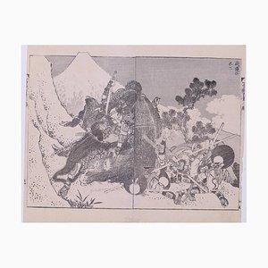 Katsushika Hokusai, Samurai and Boar, Woodcut Print, 1835