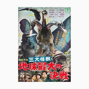 Ghidorah, Das Dreiköpfige Monster Poster, 1964