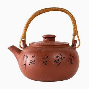 20th-Century Asian Teapot
