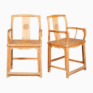Antique Southern Official Style Elm Armchairs, Set of 2
