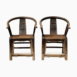 Vintage Willow Horseshoe Armchairs, Set of 2