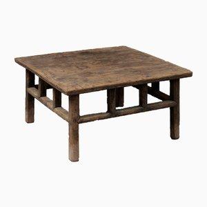 Antique Square Elm Low Table
