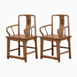 Gray Lacquer Southern Official Chairs, Set of 2